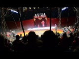 цирк ЛУНА